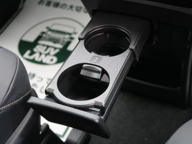 ZS 煌III MC後現行型 セーフティセンス 両側電動ドア プリクラッシュ/先行車発進告知 リアオートエアコン 黒半革シート インテリジェントクリアランスソナー LEDヘッド/オートハイビーム 禁煙車 ナノイー(43枚目)