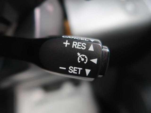 240S Sパッケージ・アルカンターラ リミテッド BIGX8型ナビ 革/アルカンターラコンビシート 禁煙車 純正18AW バックカメラ クルーズコントロール フルセグ/bluetooth HIDヘッド/オートライト ETC プラズマクラスター(7枚目)