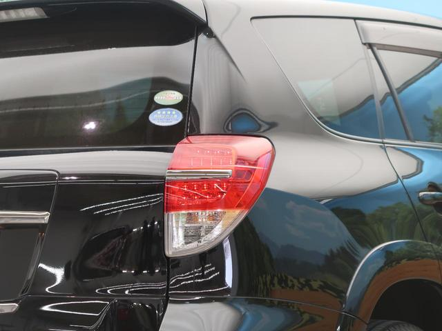 240S Sパッケージ・アルカンターラ リミテッド BIGX8型ナビ 革/アルカンターラコンビシート 禁煙車 純正18AW バックカメラ クルーズコントロール フルセグ/bluetooth HIDヘッド/オートライト ETC プラズマクラスター(26枚目)