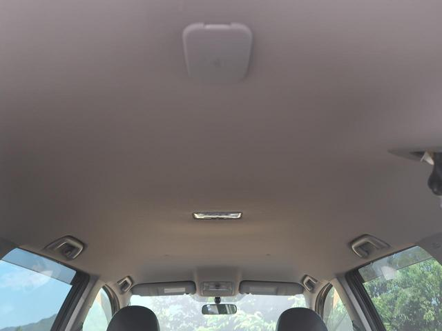 240S Sパッケージ・アルカンターラ リミテッド BIGX8型ナビ 革/アルカンターラコンビシート 禁煙車 純正18AW バックカメラ クルーズコントロール フルセグ/bluetooth HIDヘッド/オートライト ETC プラズマクラスター(32枚目)