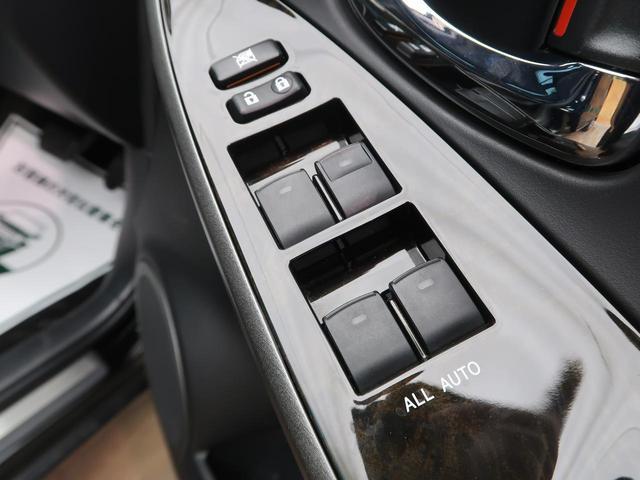 240S Sパッケージ・アルカンターラ リミテッド BIGX8型ナビ 革/アルカンターラコンビシート 禁煙車 純正18AW バックカメラ クルーズコントロール フルセグ/bluetooth HIDヘッド/オートライト ETC プラズマクラスター(35枚目)