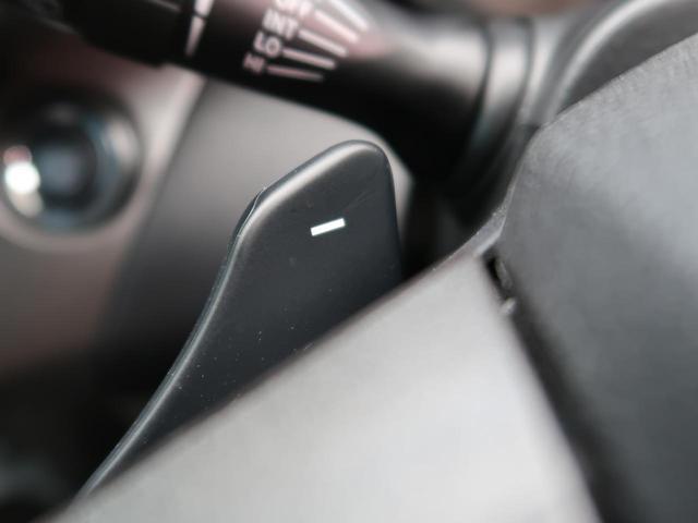 240S Sパッケージ・アルカンターラ リミテッド BIGX8型ナビ 革/アルカンターラコンビシート 禁煙車 純正18AW バックカメラ クルーズコントロール フルセグ/bluetooth HIDヘッド/オートライト ETC プラズマクラスター(44枚目)