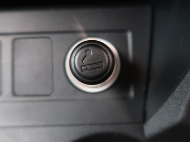 240S Sパッケージ・アルカンターラ リミテッド BIGX8型ナビ 革/アルカンターラコンビシート 禁煙車 純正18AW バックカメラ クルーズコントロール フルセグ/bluetooth HIDヘッド/オートライト ETC プラズマクラスター(48枚目)
