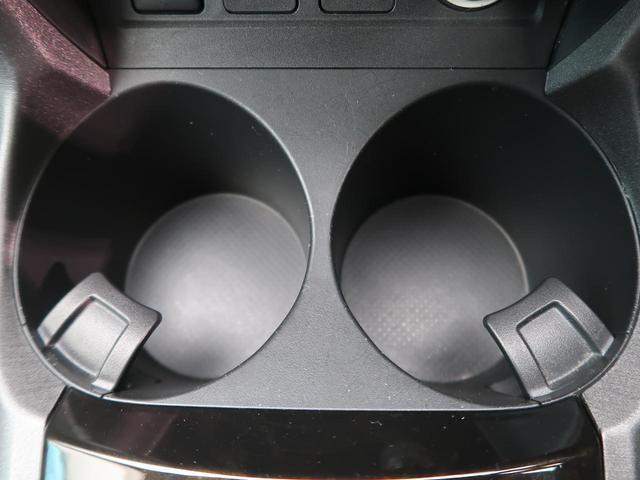 240S Sパッケージ・アルカンターラ リミテッド BIGX8型ナビ 革/アルカンターラコンビシート 禁煙車 純正18AW バックカメラ クルーズコントロール フルセグ/bluetooth HIDヘッド/オートライト ETC プラズマクラスター(50枚目)