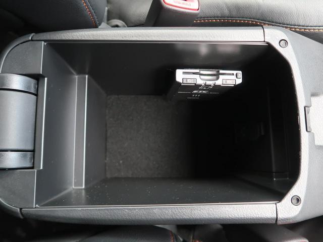 240S Sパッケージ・アルカンターラ リミテッド BIGX8型ナビ 革/アルカンターラコンビシート 禁煙車 純正18AW バックカメラ クルーズコントロール フルセグ/bluetooth HIDヘッド/オートライト ETC プラズマクラスター(52枚目)