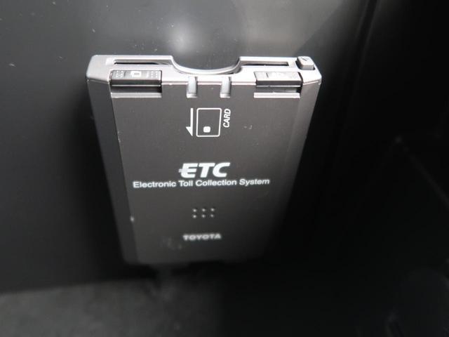240S Sパッケージ・アルカンターラ リミテッド BIGX8型ナビ 革/アルカンターラコンビシート 禁煙車 純正18AW バックカメラ クルーズコントロール フルセグ/bluetooth HIDヘッド/オートライト ETC プラズマクラスター(53枚目)