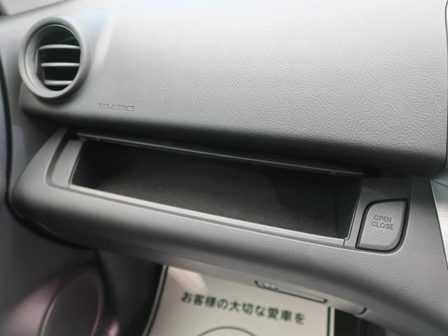 240S Sパッケージ・アルカンターラ リミテッド BIGX8型ナビ 革/アルカンターラコンビシート 禁煙車 純正18AW バックカメラ クルーズコントロール フルセグ/bluetooth HIDヘッド/オートライト ETC プラズマクラスター(54枚目)