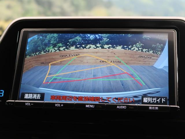 G 純正9型ナビ LEDヘッド/シーケンシャルターンランプ セーフティセンス/レーダークルーズ コーナーセンサー 禁煙車 ブラインドスポットモニター ハーフレザー/シートヒーター 純正18AW(6枚目)