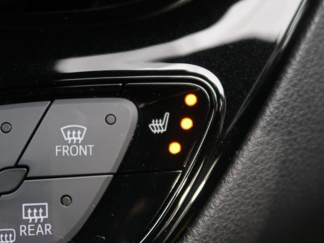 G 純正9型ナビ LEDヘッド/シーケンシャルターンランプ セーフティセンス/レーダークルーズ コーナーセンサー 禁煙車 ブラインドスポットモニター ハーフレザー/シートヒーター 純正18AW(9枚目)