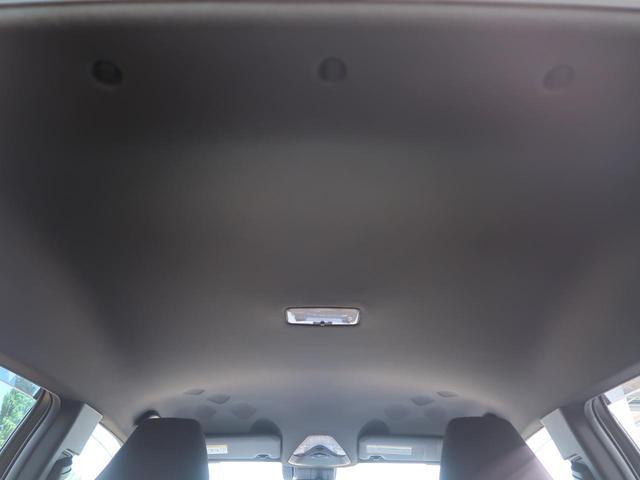 G 純正9型ナビ LEDヘッド/シーケンシャルターンランプ セーフティセンス/レーダークルーズ コーナーセンサー 禁煙車 ブラインドスポットモニター ハーフレザー/シートヒーター 純正18AW(13枚目)