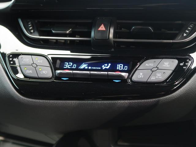 G 純正9型ナビ LEDヘッド/シーケンシャルターンランプ セーフティセンス/レーダークルーズ コーナーセンサー 禁煙車 ブラインドスポットモニター ハーフレザー/シートヒーター 純正18AW(41枚目)