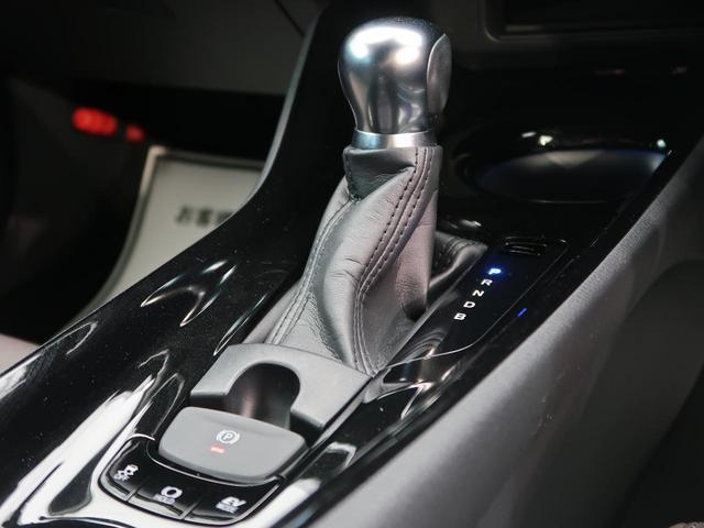 G 純正9型ナビ LEDヘッド/シーケンシャルターンランプ セーフティセンス/レーダークルーズ コーナーセンサー 禁煙車 ブラインドスポットモニター ハーフレザー/シートヒーター 純正18AW(42枚目)