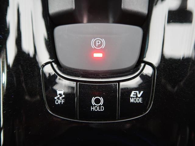 G 純正9型ナビ LEDヘッド/シーケンシャルターンランプ セーフティセンス/レーダークルーズ コーナーセンサー 禁煙車 ブラインドスポットモニター ハーフレザー/シートヒーター 純正18AW(43枚目)