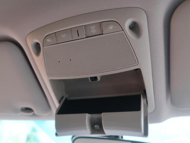 G 純正9型ナビ LEDヘッド/シーケンシャルターンランプ セーフティセンス/レーダークルーズ コーナーセンサー 禁煙車 ブラインドスポットモニター ハーフレザー/シートヒーター 純正18AW(47枚目)
