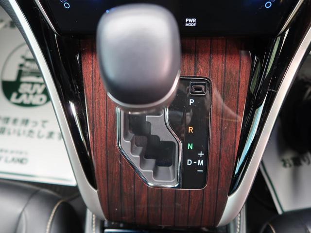 プレミアム 純正9型ナビ パワーバックドア LEDヘッド/オートハイビーム レーンディパーチャーアラート 禁煙車 純正18AW クルーズコントロール バックカメラ ビルトインETC アイドリングストップ(39枚目)