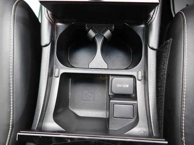プレミアム 純正9型ナビ パワーバックドア LEDヘッド/オートハイビーム レーンディパーチャーアラート 禁煙車 純正18AW クルーズコントロール バックカメラ ビルトインETC アイドリングストップ(40枚目)