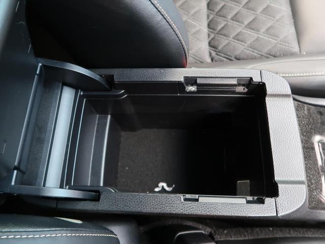 プレミアム 純正9型ナビ パワーバックドア LEDヘッド/オートハイビーム レーンディパーチャーアラート 禁煙車 純正18AW クルーズコントロール バックカメラ ビルトインETC アイドリングストップ(41枚目)