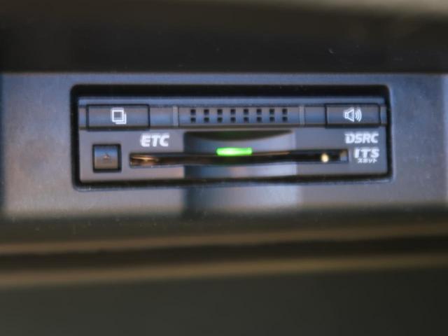 プレミアム 純正9型ナビ パワーバックドア LEDヘッド/オートハイビーム レーンディパーチャーアラート 禁煙車 純正18AW クルーズコントロール バックカメラ ビルトインETC アイドリングストップ(43枚目)