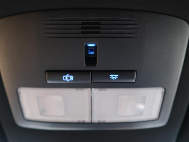 プレミアム 純正9型ナビ パワーバックドア LEDヘッド/オートハイビーム レーンディパーチャーアラート 禁煙車 純正18AW クルーズコントロール バックカメラ ビルトインETC アイドリングストップ(45枚目)