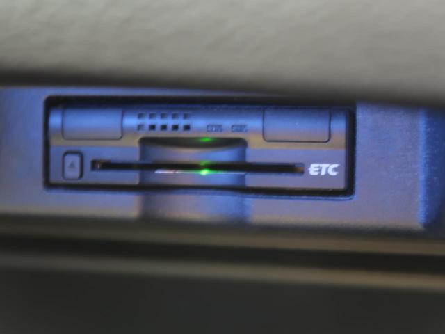 プレミアム スタイルモーヴ BIGX9型ナビ 天吊モニター 禁煙車 パワーバックドア 車線逸脱警報 オートマチックハイビーム LEDヘッド/フォグ クルーズコントロール シートヒーター/パワーシート 純正18AW バックカメラ(43枚目)