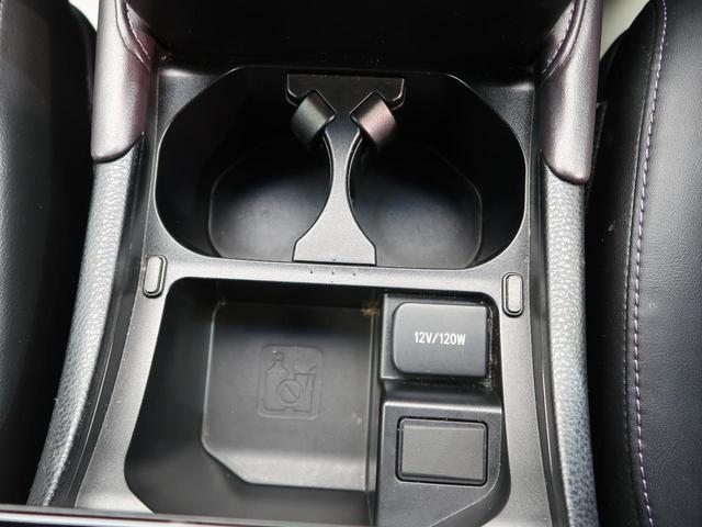 プレミアム スタイルモーヴ BIGX9型ナビ 天吊モニター 禁煙車 パワーバックドア 車線逸脱警報 オートマチックハイビーム LEDヘッド/フォグ クルーズコントロール シートヒーター/パワーシート 純正18AW バックカメラ(47枚目)