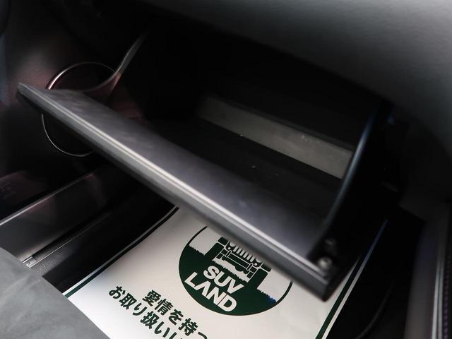 プレミアム スタイルモーヴ BIGX9型ナビ 天吊モニター 禁煙車 パワーバックドア 車線逸脱警報 オートマチックハイビーム LEDヘッド/フォグ クルーズコントロール シートヒーター/パワーシート 純正18AW バックカメラ(49枚目)