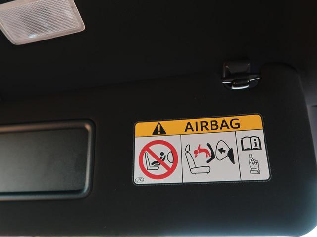 プレミアム スタイルモーヴ BIGX9型ナビ 天吊モニター 禁煙車 パワーバックドア 車線逸脱警報 オートマチックハイビーム LEDヘッド/フォグ クルーズコントロール シートヒーター/パワーシート 純正18AW バックカメラ(50枚目)
