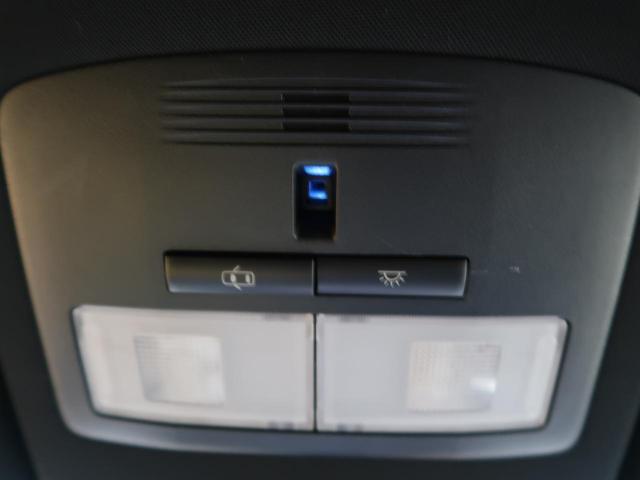 プレミアム スタイルモーヴ BIGX9型ナビ 天吊モニター 禁煙車 パワーバックドア 車線逸脱警報 オートマチックハイビーム LEDヘッド/フォグ クルーズコントロール シートヒーター/パワーシート 純正18AW バックカメラ(51枚目)