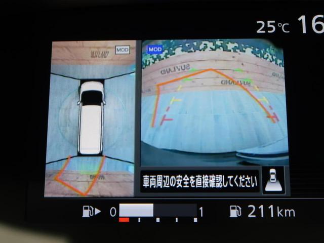 ハイウェイスターG セーフティパックB 純正9型ナビ 天吊モニター 全周囲カメラ ハンズフリー両側電動ドア プロパイロット 衝突軽減/誤発進抑制 スマートルームミラー コーナーセンサー 禁煙車 LEDヘッド/オートライト(7枚目)