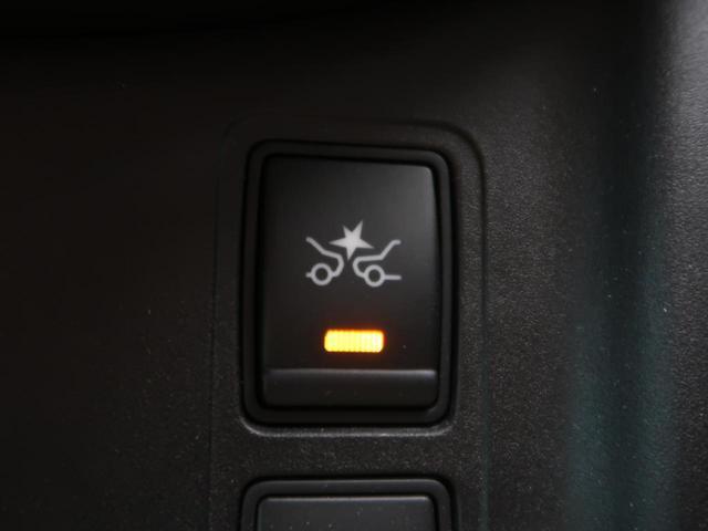 ハイウェイスターG セーフティパックB 純正9型ナビ 天吊モニター 全周囲カメラ ハンズフリー両側電動ドア プロパイロット 衝突軽減/誤発進抑制 スマートルームミラー コーナーセンサー 禁煙車 LEDヘッド/オートライト(9枚目)