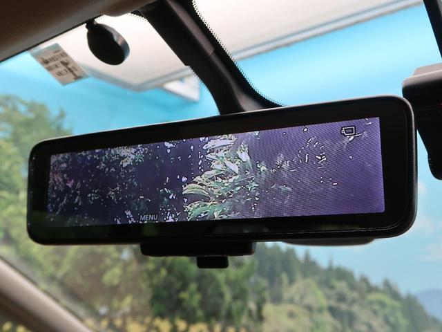 ハイウェイスターG セーフティパックB 純正9型ナビ 天吊モニター 全周囲カメラ ハンズフリー両側電動ドア プロパイロット 衝突軽減/誤発進抑制 スマートルームミラー コーナーセンサー 禁煙車 LEDヘッド/オートライト(11枚目)