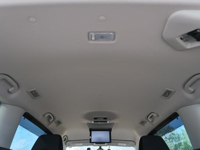 ハイウェイスターG セーフティパックB 純正9型ナビ 天吊モニター 全周囲カメラ ハンズフリー両側電動ドア プロパイロット 衝突軽減/誤発進抑制 スマートルームミラー コーナーセンサー 禁煙車 LEDヘッド/オートライト(35枚目)