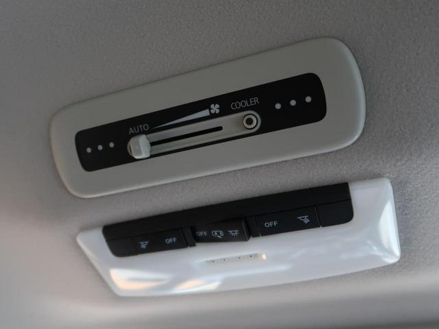 ハイウェイスターG セーフティパックB 純正9型ナビ 天吊モニター 全周囲カメラ ハンズフリー両側電動ドア プロパイロット 衝突軽減/誤発進抑制 スマートルームミラー コーナーセンサー 禁煙車 LEDヘッド/オートライト(39枚目)