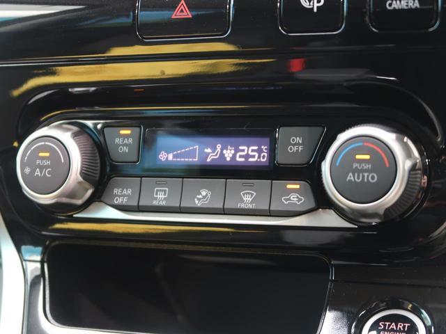 ハイウェイスターG セーフティパックB 純正9型ナビ 天吊モニター 全周囲カメラ ハンズフリー両側電動ドア プロパイロット 衝突軽減/誤発進抑制 スマートルームミラー コーナーセンサー 禁煙車 LEDヘッド/オートライト(46枚目)