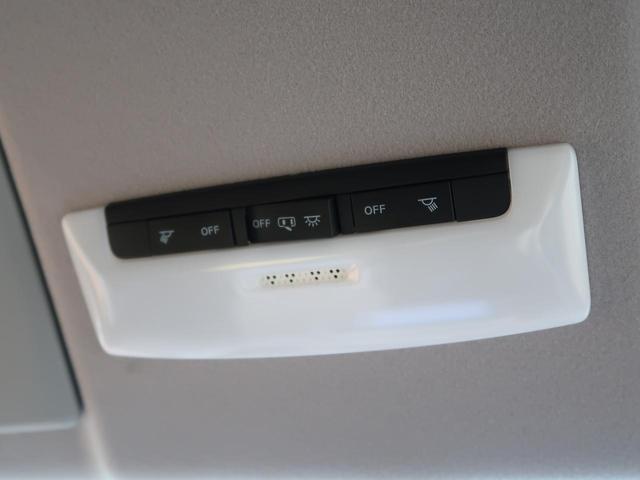ハイウェイスターG セーフティパックB 純正9型ナビ 天吊モニター 全周囲カメラ ハンズフリー両側電動ドア プロパイロット 衝突軽減/誤発進抑制 スマートルームミラー コーナーセンサー 禁煙車 LEDヘッド/オートライト(53枚目)