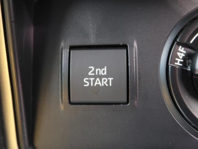 TX Lパッケージ 純正9型ナビ サンルーフ モデリスタフルエアロ コーナーセンサー 車線逸脱警報/衝突軽減 レーダークルーズ LEDフロント/フォグ 純正19AW 禁煙車 パワーシート シートヒーター/ベンチレーション(54枚目)