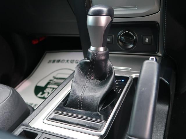TX Lパッケージ 純正9型ナビ サンルーフ モデリスタフルエアロ コーナーセンサー 車線逸脱警報/衝突軽減 レーダークルーズ LEDフロント/フォグ 純正19AW 禁煙車 パワーシート シートヒーター/ベンチレーション(55枚目)