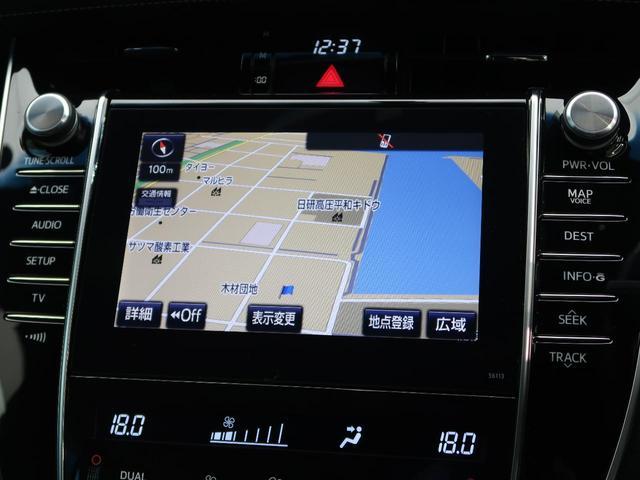 エレガンス HV車 メーカーナビ サンルーフ LEDヘッド/フォグ 純正17AW 禁煙車 フルセグTV/ブルーレイ再生/Bluetooth接続 黒革/パワーシート 左右独立温度コントロールエアコン スマートキー(6枚目)
