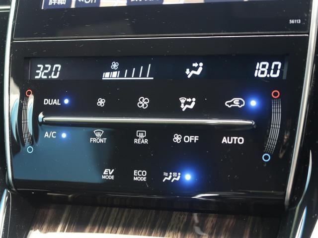 エレガンス HV車 メーカーナビ サンルーフ LEDヘッド/フォグ 純正17AW 禁煙車 フルセグTV/ブルーレイ再生/Bluetooth接続 黒革/パワーシート 左右独立温度コントロールエアコン スマートキー(8枚目)