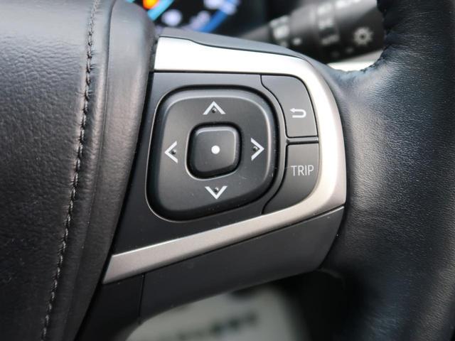 エレガンス HV車 メーカーナビ サンルーフ LEDヘッド/フォグ 純正17AW 禁煙車 フルセグTV/ブルーレイ再生/Bluetooth接続 黒革/パワーシート 左右独立温度コントロールエアコン スマートキー(35枚目)