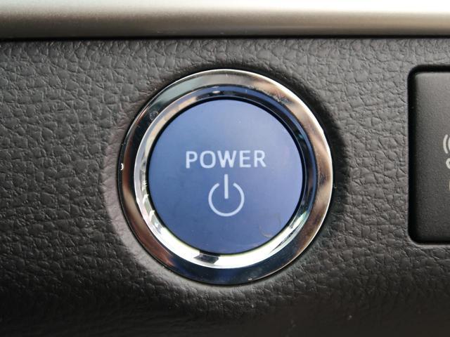 エレガンス HV車 メーカーナビ サンルーフ LEDヘッド/フォグ 純正17AW 禁煙車 フルセグTV/ブルーレイ再生/Bluetooth接続 黒革/パワーシート 左右独立温度コントロールエアコン スマートキー(40枚目)