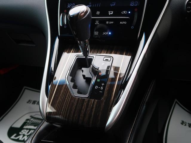 エレガンス HV車 メーカーナビ サンルーフ LEDヘッド/フォグ 純正17AW 禁煙車 フルセグTV/ブルーレイ再生/Bluetooth接続 黒革/パワーシート 左右独立温度コントロールエアコン スマートキー(43枚目)