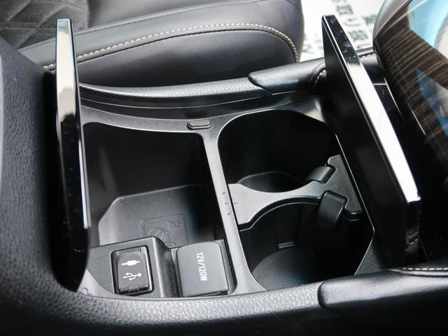 エレガンス HV車 メーカーナビ サンルーフ LEDヘッド/フォグ 純正17AW 禁煙車 フルセグTV/ブルーレイ再生/Bluetooth接続 黒革/パワーシート 左右独立温度コントロールエアコン スマートキー(44枚目)