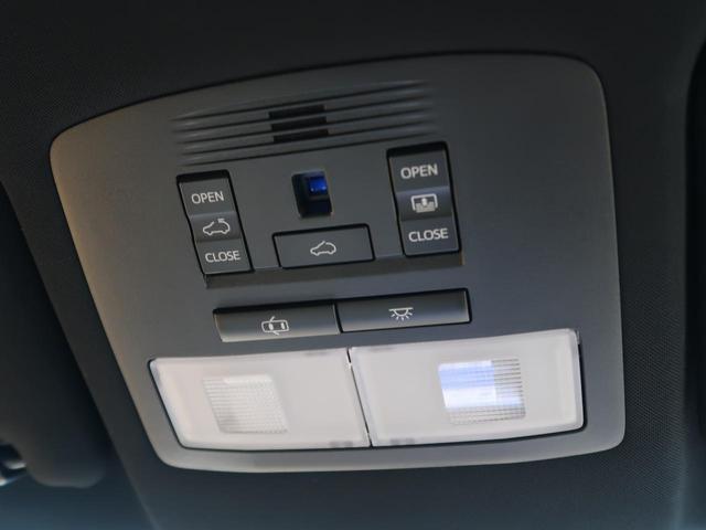 エレガンス HV車 メーカーナビ サンルーフ LEDヘッド/フォグ 純正17AW 禁煙車 フルセグTV/ブルーレイ再生/Bluetooth接続 黒革/パワーシート 左右独立温度コントロールエアコン スマートキー(48枚目)