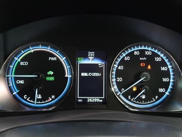 エレガンス HV車 メーカーナビ サンルーフ LEDヘッド/フォグ 純正17AW 禁煙車 フルセグTV/ブルーレイ再生/Bluetooth接続 黒革/パワーシート 左右独立温度コントロールエアコン スマートキー(52枚目)