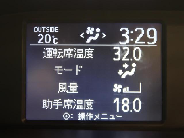 ZS 煌 純正9型ナビ フリップダウンモニター 両側電動ドア 1オーナー 禁煙車 LEDヘッド/フォグ ドライブレコーダー バックカメラ/フルセグTV 純正16AW スマートキー ビルトインETC(40枚目)
