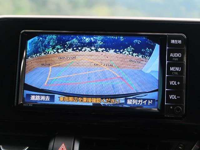 G-T 純正ナビ LEDヘッド/シーケンシャルランプ コーナーセンサー ブラインドスポットモニター セーフティセンス/レーダークルーズ 1オーナー 禁煙車 ハーフレザー/シートヒーター 純正18AW(6枚目)