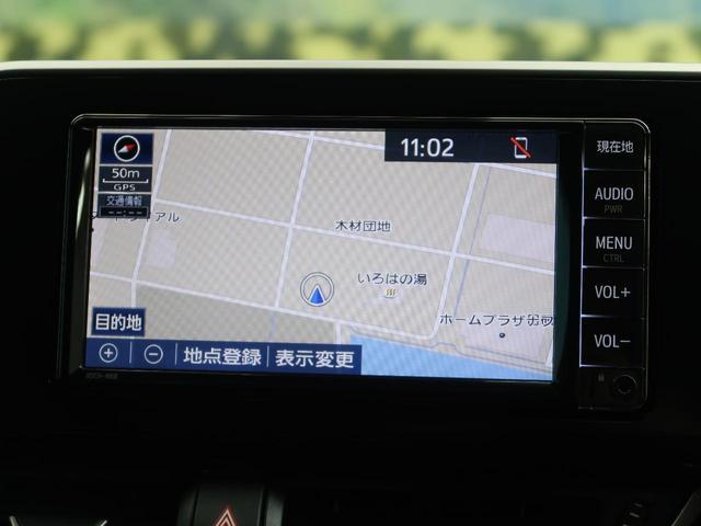 G-T 純正ナビ LEDヘッド/シーケンシャルランプ コーナーセンサー ブラインドスポットモニター セーフティセンス/レーダークルーズ 1オーナー 禁煙車 ハーフレザー/シートヒーター 純正18AW(38枚目)
