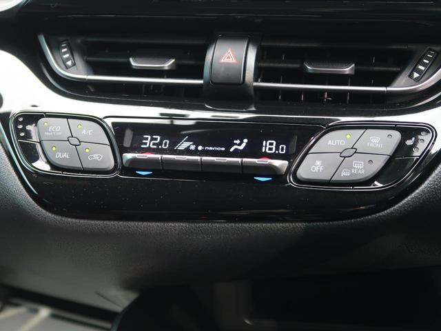 G-T 純正ナビ LEDヘッド/シーケンシャルランプ コーナーセンサー ブラインドスポットモニター セーフティセンス/レーダークルーズ 1オーナー 禁煙車 ハーフレザー/シートヒーター 純正18AW(39枚目)