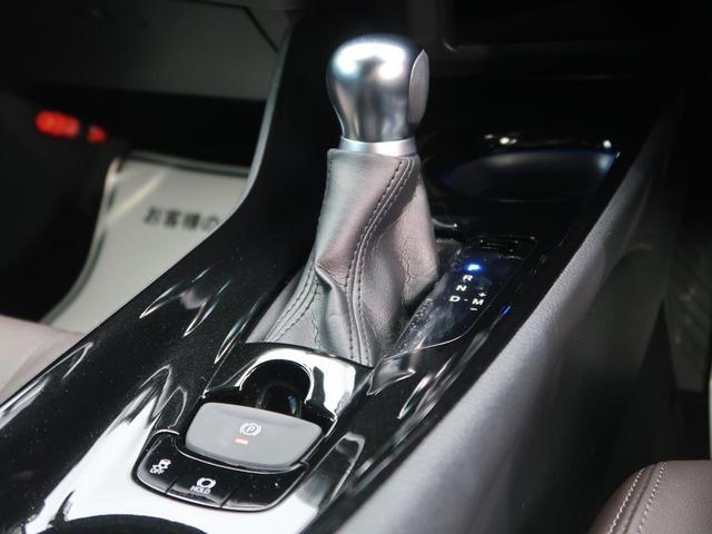 G-T 純正ナビ LEDヘッド/シーケンシャルランプ コーナーセンサー ブラインドスポットモニター セーフティセンス/レーダークルーズ 1オーナー 禁煙車 ハーフレザー/シートヒーター 純正18AW(40枚目)